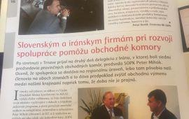 بازتاب حضور هیئت تجاری اقتصادی اسران ( استان کهگیلویه و بویراحمد ) در رسانه های اسلواکی