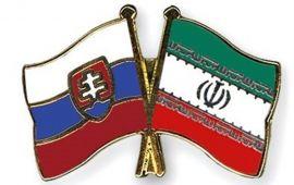 افزایش دو برابری مبادلات تجاری ایران و اسلواکی در سال ۲۰۱۸